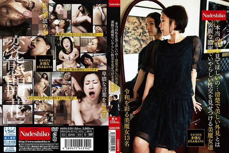 NASH-239 I Want You To Look At My Real … Beautiful Witches Who Show Dense And Nasty Fuck Contrary To A Neat And Beautiful Appearance