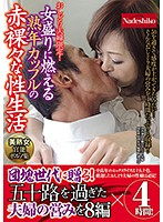 NASS-898 Reserve Couple Limited!A Fertile Sexual Life Of A Mature Couple Burning In Ladies