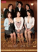 NATR-138 Housewives hungry party of infidelity (♀ 3 × ♂ 3) Part2-167495