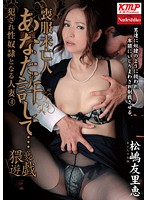 NATR-310 - Married 4 Matsushima Yurie To Become The Slave Of Fucked... Forgive Mourning Widow You