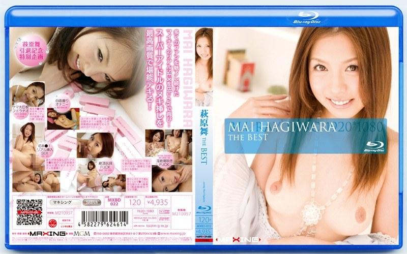 [MXBD-022] 萩原舞 the BEST in HD MXBD
