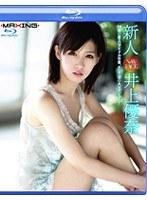 ���� ���ͥ�� ��18�Ф��奨�?���ɥ�´�ȡ��������ޤ�AV�ǥӥ塼���� in HD �ʥ֥롼�쥤�ǥ�������