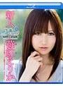 【数量限定】新人 苺紅えりか ~マシュマロ美乳のコスプレイヤー、AVデビュー!~in HD パンティとチェキのセット付き(ブルーレイディスク)