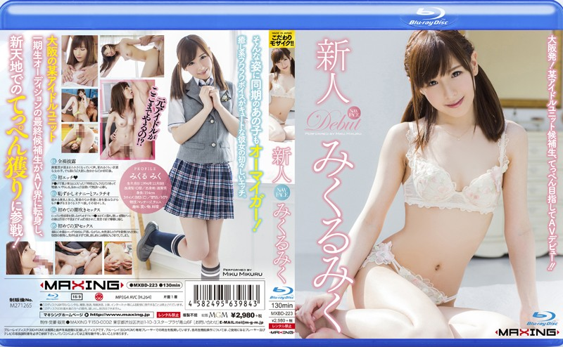 h 068mxbd223pl MXBD 223 Miku Mikuru   Fresh Face Mikuru Miku   Straight Outta Osaka! A Candidate For An Unnamed Idol Unit, Making Her AV Debut And Headed Straight For The Top!!
