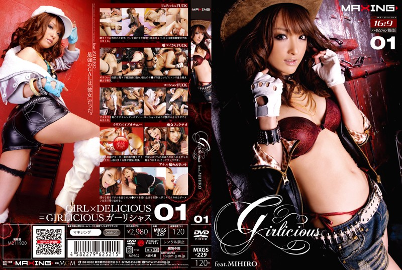 Girlicious 01 feat.MIHIRO