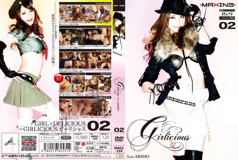 Girlicious 02 feat.AKIHO吉泽秋保