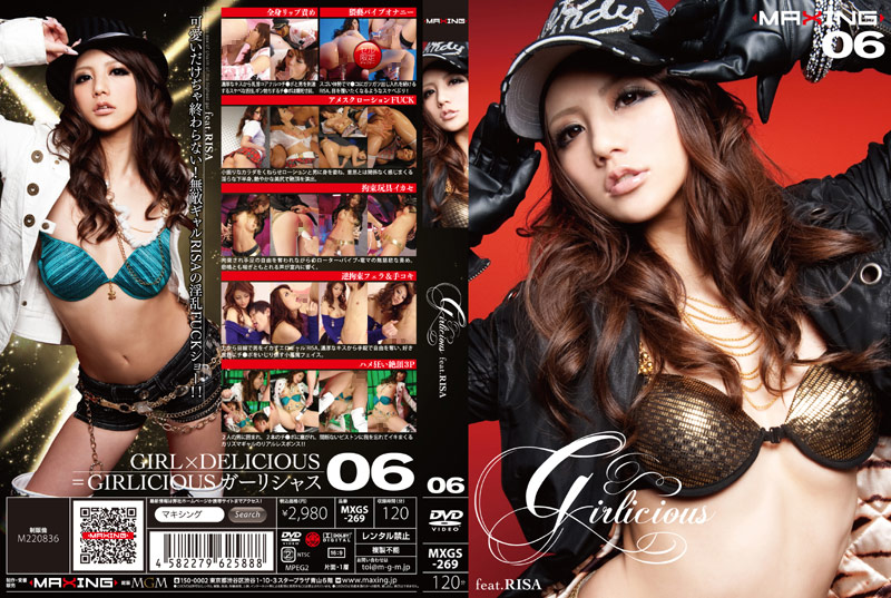 [MXGS-269] Girlicious 06 feat.RISA ギャル 拘束 3P、4P