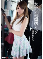 Re College Student Molester Rape Momose