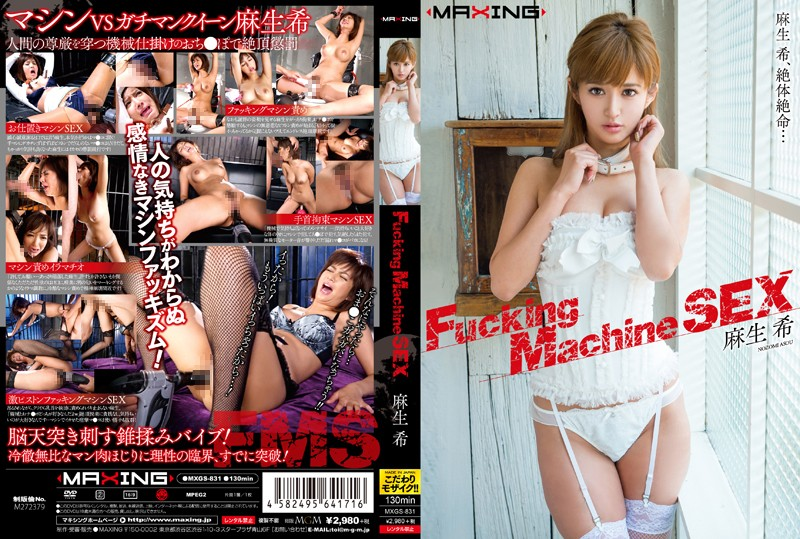 [DVDISO][MXGS-831] Fucking Machine SEX 麻生希 R2JAV Free Jav Download FHD HD MKV WMV MP4 AVI DVDISO BDISO BDRIP DVDRIP SD PORN VIDEO FULL PPV Rar Raw Zip Dl Online Nyaa Torrent Rapidgator Uploadable Datafile Uploaded Turbobit Depositfiles Nitroflare Filejoker Keep2share、有修正、無修正、無料ダウンロード