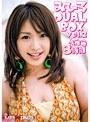 �ߤҤ� DUAL BOX 8���� vol.2