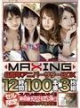 MAXING 6��ǯ���˥С����BOX 12����100����3����