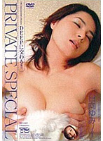 PRIVATE SPECIAL---DMM R18 アダルト通販