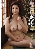 高嶋の妻(柴田真希) の画像