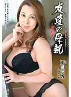 Kazama Yumi