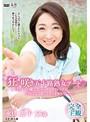 狂い咲き五十路熟女デート「まさかこの歳で年下のボーイフレンドができるなんて思ってもみませんでした。」 永山麗子