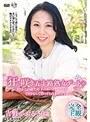 狂い咲き五十路熟女デート「まさかこの歳で年下のボーイフレンドができるなんて思ってもみませんでした。」 吉野かおる