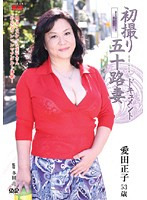 JRZD-102 Aida Document Takes The First Wife Masako Age Fifty