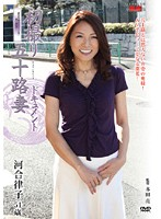 JRZD-105 Ritsuko Kawai Document Takes The First Wife Age Fifty