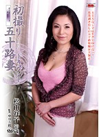 JRZD-115 Sachiko Matsuyama Document Takes The First Wife Age Fifty