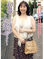 JRZD-249 Wife Takes First Mountain Yurika Mori Document