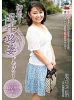 JRZD-302 Chizuru Takasaki document 撮り age fifty first wife