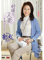 JRZD-381 Hiromi Ishino Document Wife Takes First-163337