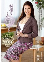 JRZD-390 Chirico Haze Document Wife Takes First-162837