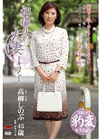 JRZD-414 Shinobu Takayanagi Document Wife Takes First