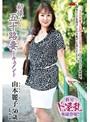 山本麗子(やまもとれいこ)の無料サンプル動画/画像2