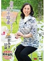 Image JRZD-509 Hatsudori Isoji Wife Document Takakura Miki