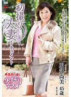 Image JRZD-538 First Shooting Wife Document Hattori Naomi