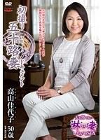 JRZD-612 First Shooting Age Fifty Wife Document Alpine Kayoko