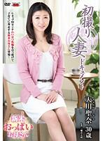 JRZD-624 First Shooting Wife Document Mina Tenkawa