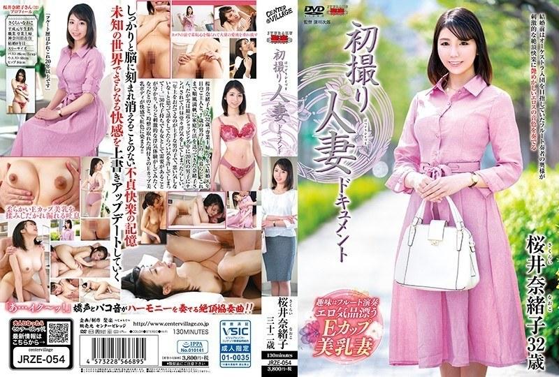 http://pics.dmm.co.jp/mono/movie/adult/h_086jrze054/h_086jrze054pl.jpg