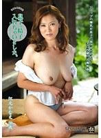 Watch Nakadashi Incest - My Son Is Sperm Went Inside of Me - Kanae Emoto