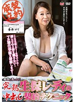 40歳以上 熟女というよりおばちゃんAVを語れ 33 [転載禁止]©bbspink.comxvideo>3本 fc2>1本 YouTube動画>7本 ->画像>180枚