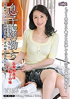 UAAU-90 Son's Morning Begins To Rise Incest Is A Sperm Taste Ayako Inoue
