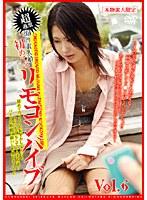 街角素人娘初めてのリモコンバイブ Vol.6