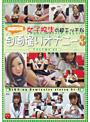 女子校生の超エッチな自画撮りオナニー 3
