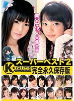 K-Tribe スーパーベスト 2 完全永久保存版