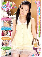 Watch Drop Flower Sister LOVE Plus 44 - Shizuku Hana