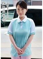KTDS-603 Hosaka Eri - Care Worker Hiding Big 9 Collar