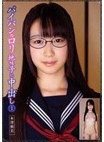 1 HonSawa Tomomi Cum Lori Sober Child Of Shaved