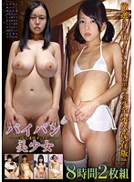 [KTDS-827] Shaved Pretty Ten Continuous Sex 8 Hours