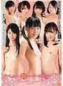 胸ぺったんスレンダービューティ女優10人スーパーセレクション連続セックス 8時間2枚組