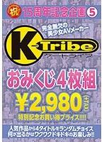 ケートライブおみくじ4枚組5 KTRA-186画像