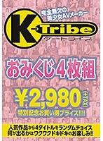 ケートライブおみくじ4枚組 7 KTRA-227画像