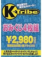 ケートライブおみくじ4枚組BOX 8 KTRA-245画像