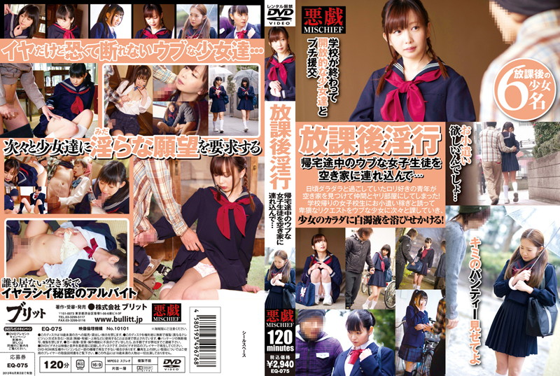 Best Japanese girl Amateur in Fabulous couple, college JAV video