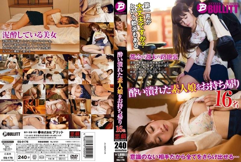 http://pics.dmm.co.jp/mono/movie/adult/h_100eq176/h_100eq176pl.jpg